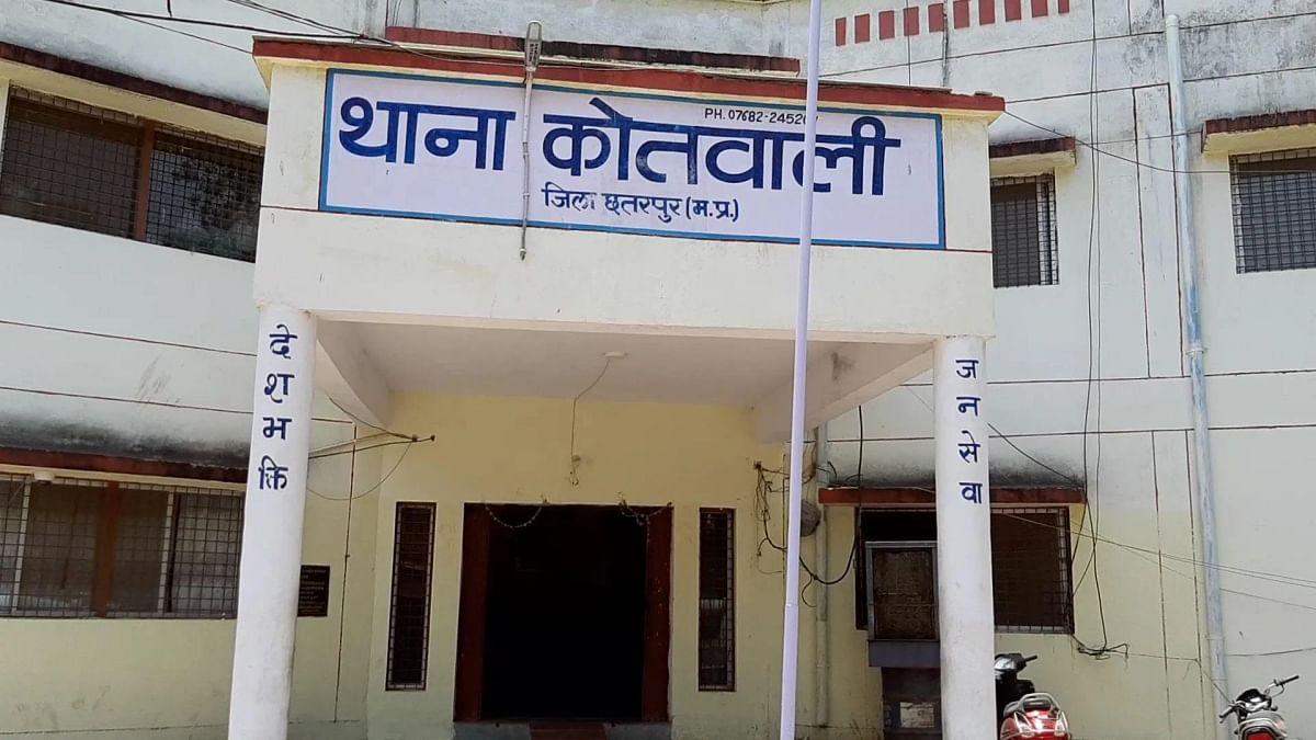 छतरपुर: कोतवाली थाना क्षेत्र में हफ्ते भर में हुई आपराधिक घटनायें