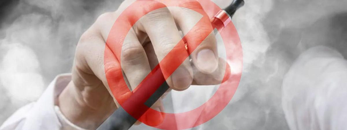 ई-सिगरेट पर पाबंदी क्यों जरूरी ?