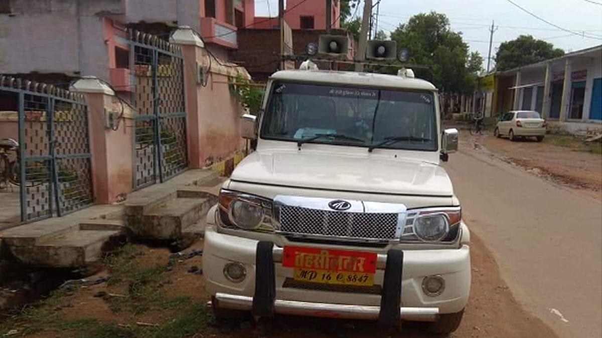 छतरपुर: तहसीलदार को छात्रावास में मिलीं लापरवाहियाँ
