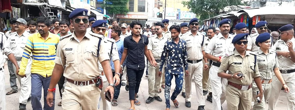 Chhatarpur Police