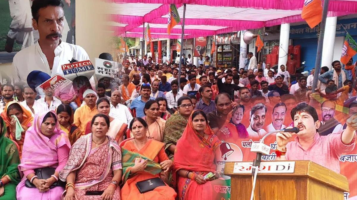 छतरपुर: कांग्रेस की कमलनाथ सरकार पर लगाए गंभीर आरोप