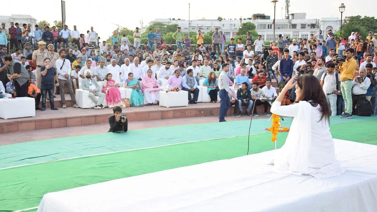 योग फॉर फिट इंडिया