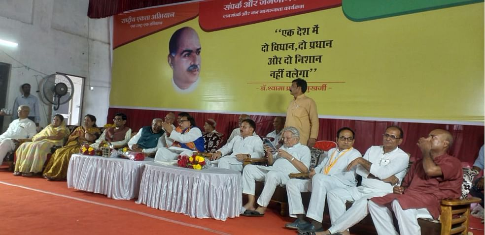 J&K की पूर्ण लोकतांत्रिक स्वतंत्रता पर बोले केन्द्रीय मंत्री