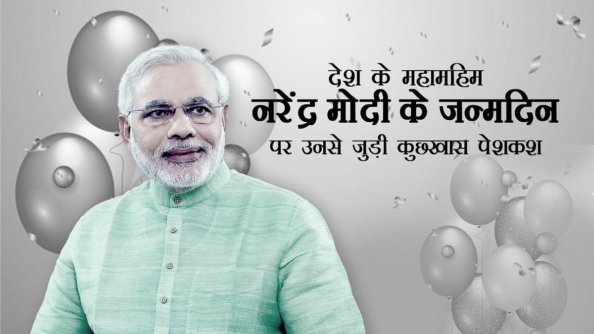 Narendra Modi 69th Birthday