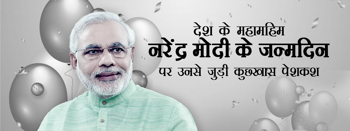 Narendra Modi 69th Birthday