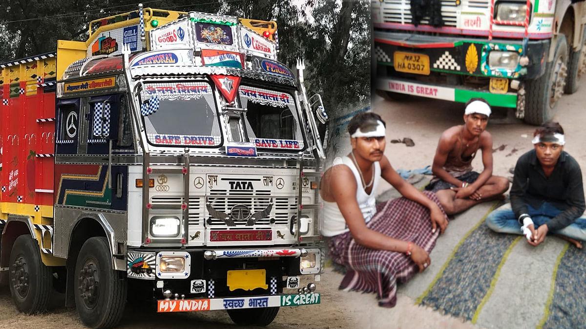 बदमाशों ने ट्रक में सो रहे ड्राइवर-सहयोगी को कट्टे की नोंक पर लूटा