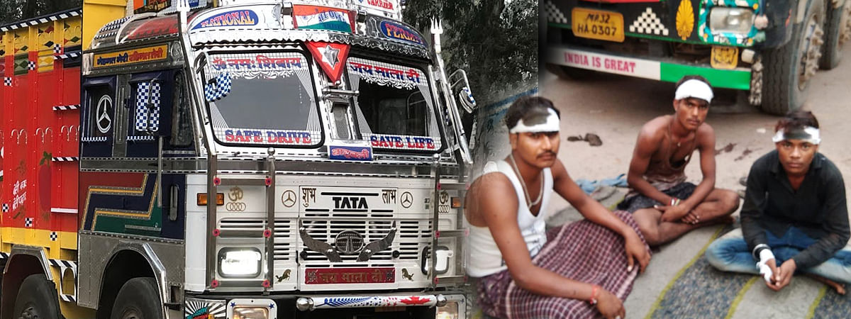 बदमाशों ने ट्रक में सो रहे ड्राइवर-सहयोगी को कट्टे की नोक पर लूटा