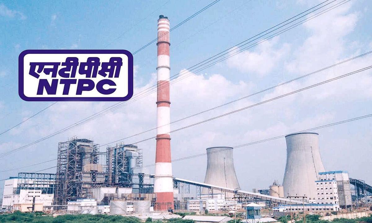 छतरपुर: पावर प्लांट शुरू करने के लिए NTPC ने किया जमीन का सर्वे