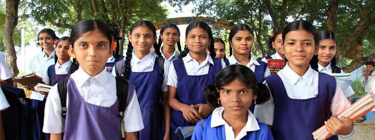 MP School Dropout Girls