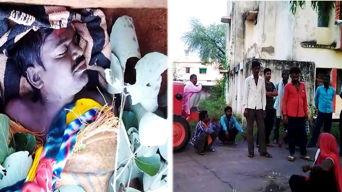 टीकमगढ़: तीन दिन से लापता युवक का कुएं में मिला शव