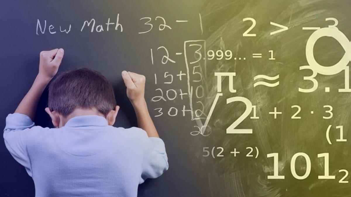 बच्चों में दूर करना होगा गणित का डर