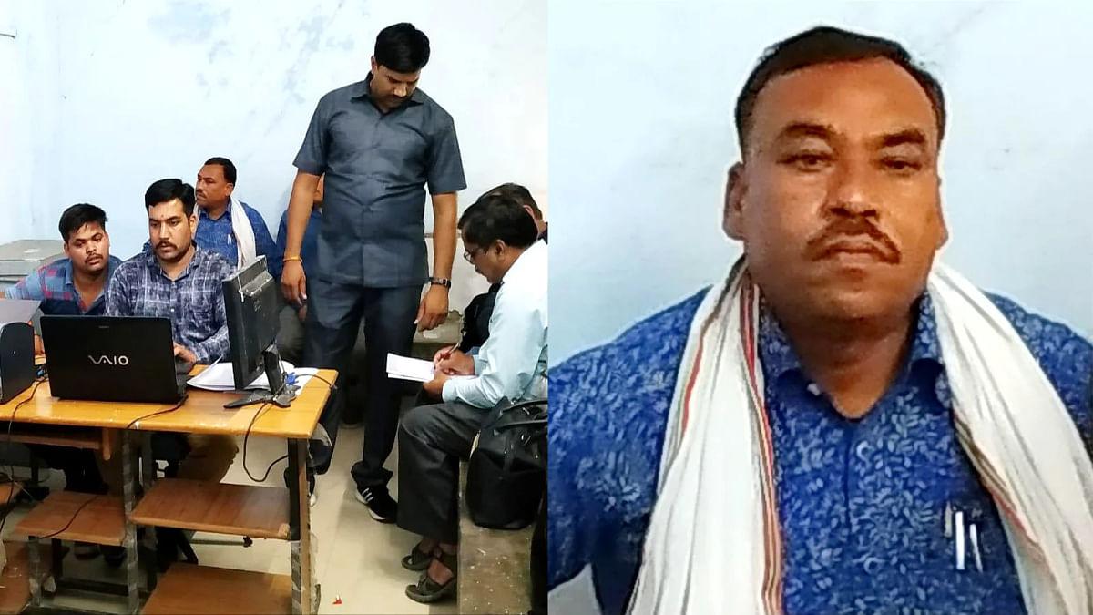 खजुराहो: लोकायुक्त ने पटवारी को रिश्वत लेते रंगे हाथों पकड़ा