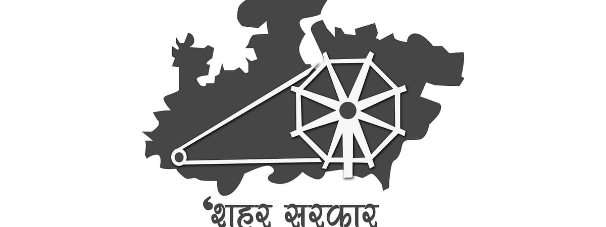 Shahar Sarkar Aapke Dwar Campaign