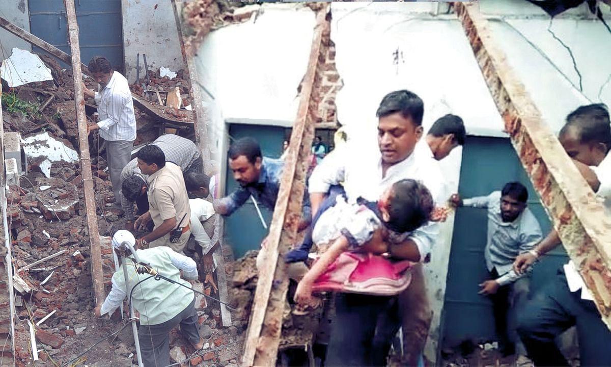 बुरहानपुर: 20 साल पुराने स्कूल की छत गिरी, एक छात्र हुआ घायल