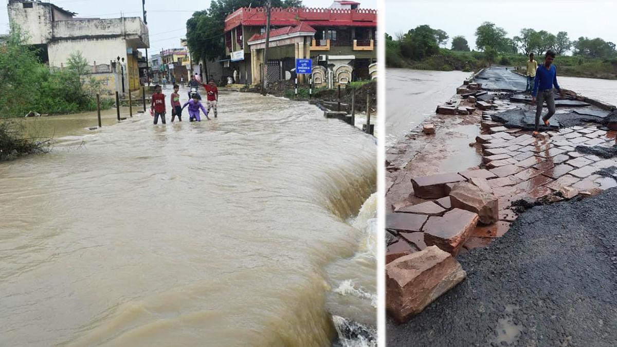 विदिशा: अतिवृष्टि से जिले में 1 हजार से ज्यादा लोग हुए प्रभावित