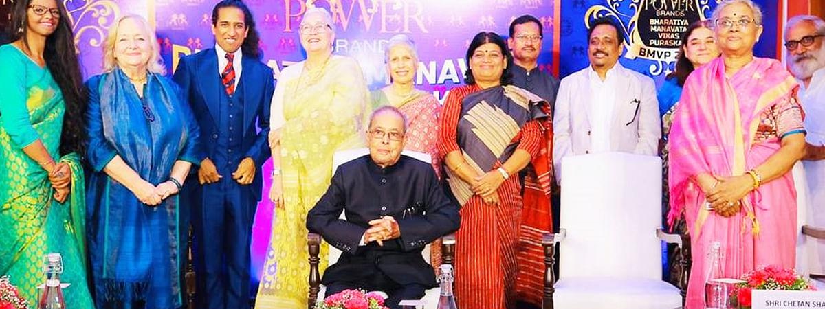 भारतीय मानवता विकास पुरस्कार