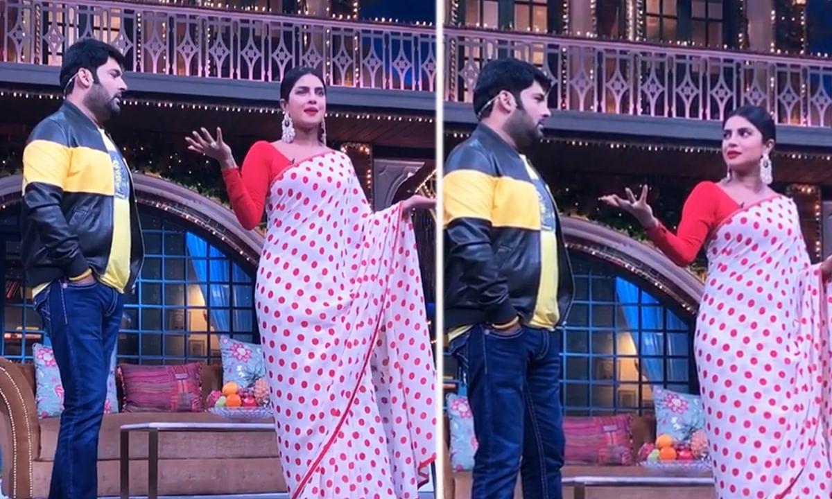 फिल्म का प्रमोशन करने 'द कपिल शर्मा शो' पर पहुंची प्रियंका, वीडियो वायरल