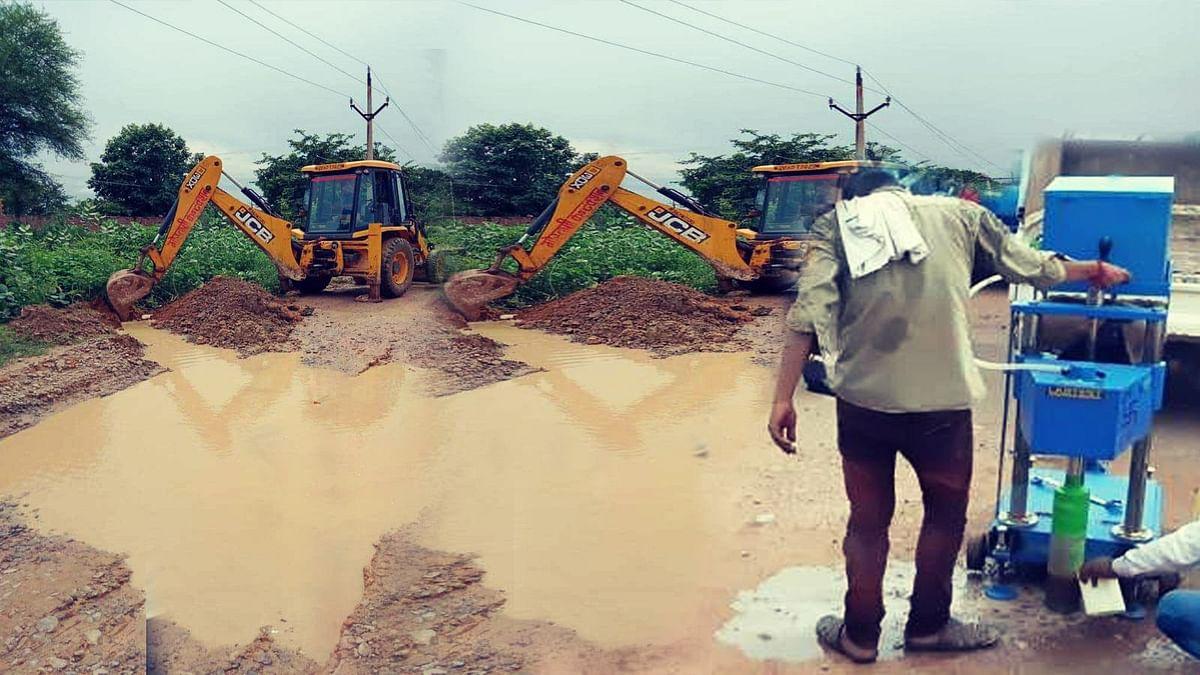 छतरपुर: जब सड़क पर उतरे लोग, तब शुरू हुई मरम्मत