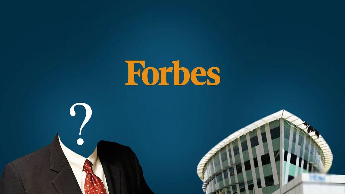 जानिए यहां, Forbes 2019 सूचि में सबसे अमीर भारतीय और किस कंपनी का नाम हुआ शामिल