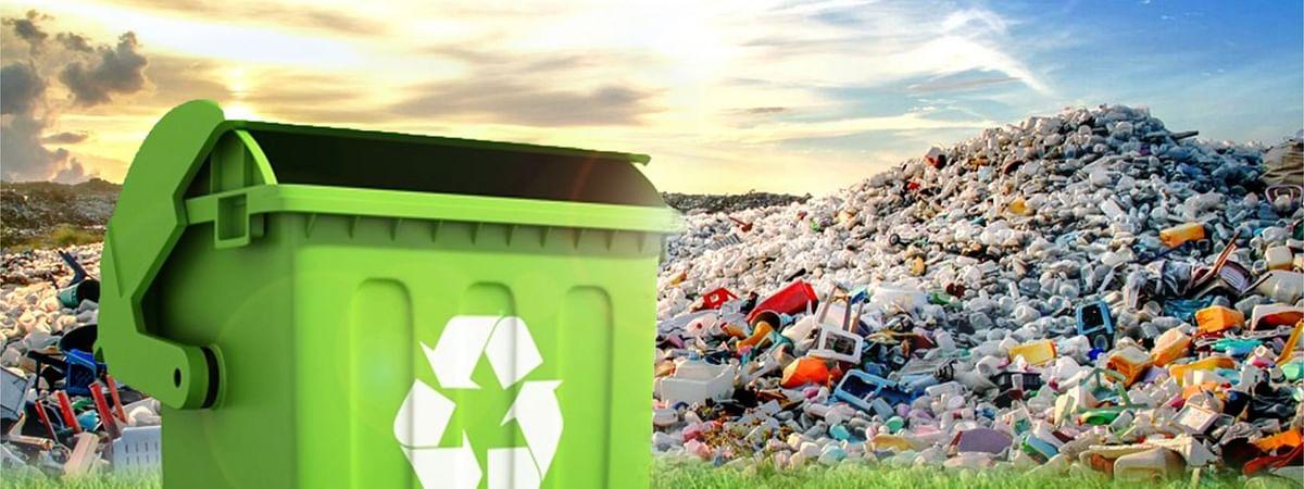 प्लास्टिक वेस्ट मैनेजमेंट एंड रीसाइक्लिंग