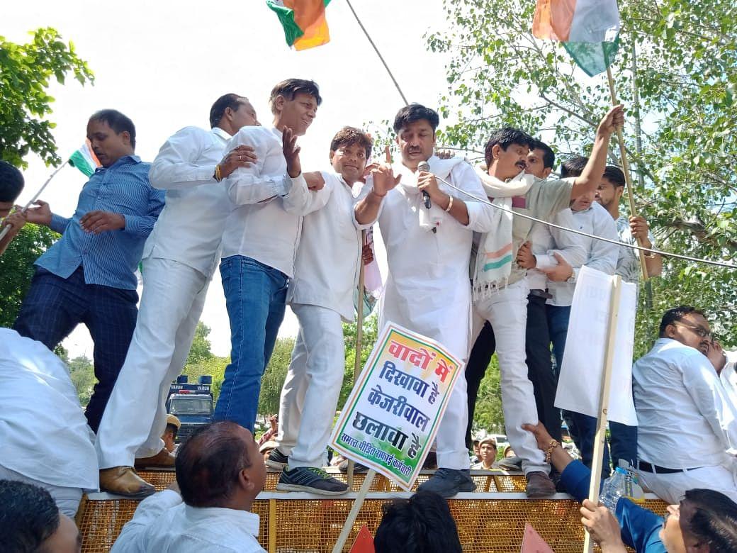 Chhalawa Divas Congress