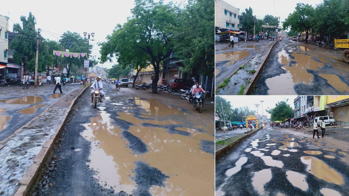 विदिशा: उखड़ी हुई सड़कें हादसों को दे रही हैं आमंत्रण
