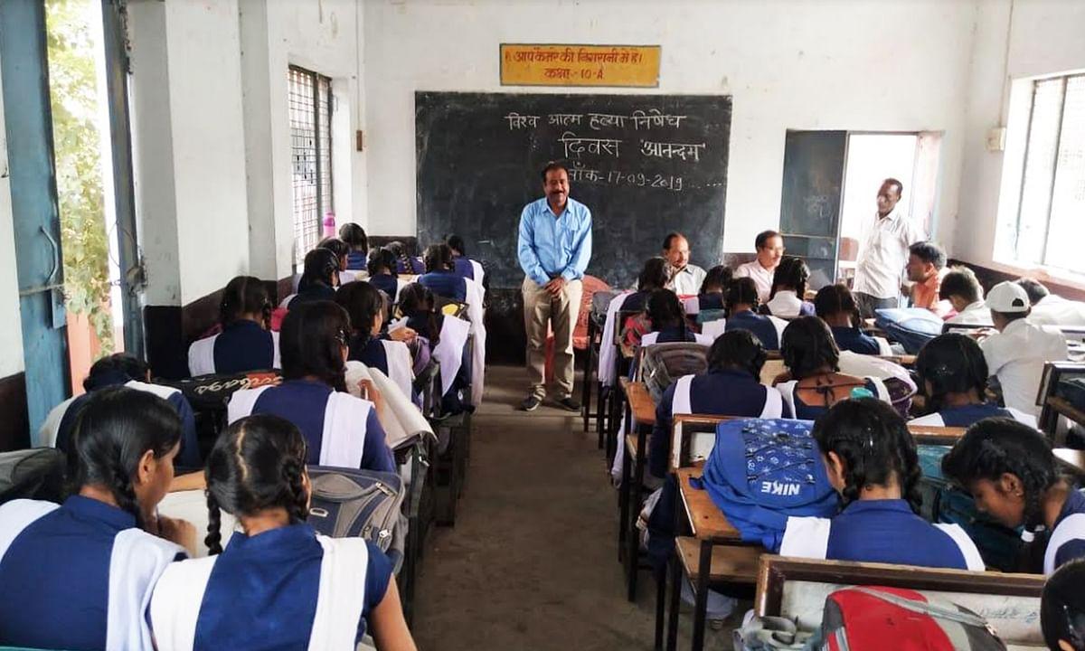 छतरपुर: हटवारा व नंबर 2 स्कूल में आत्महत्या निषेध कार्यक्रम संपन्न