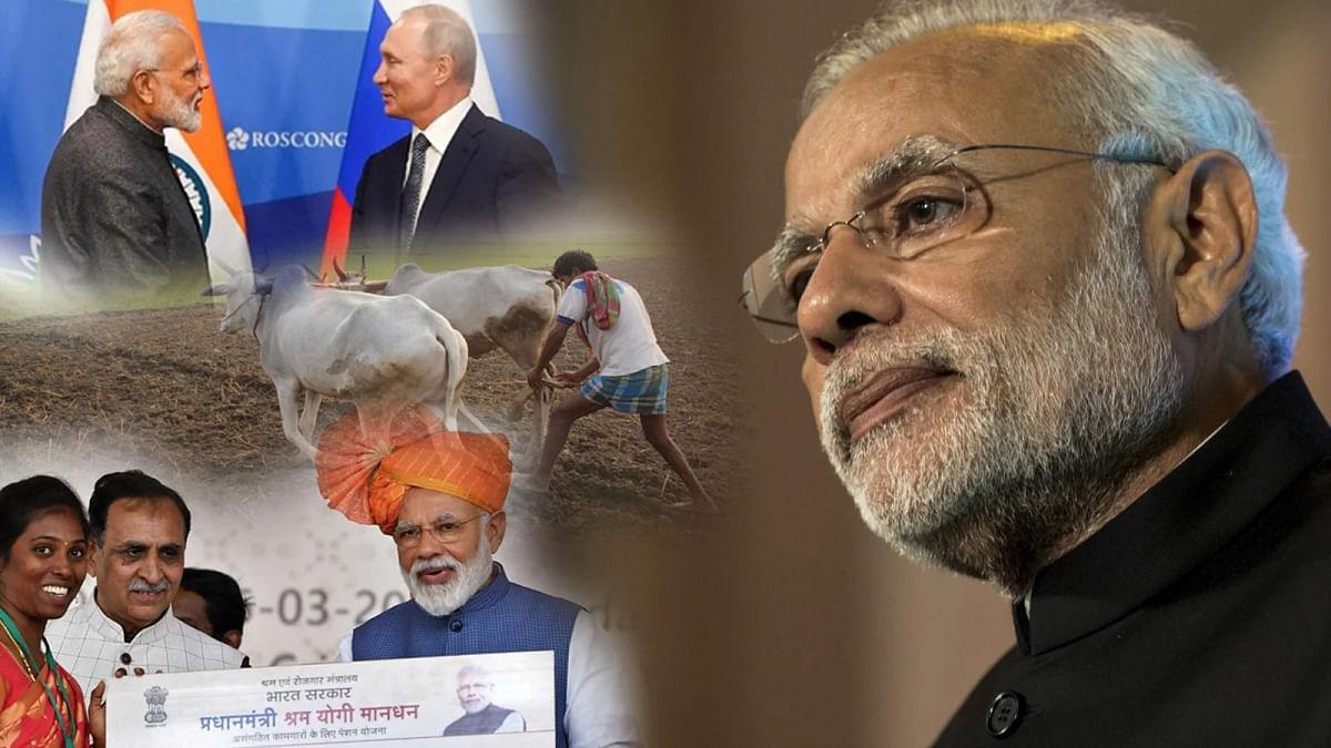 'मोदी सरकार' ने 100 दिनों के कार्यकाल में हासिल की तमाम उपलब्धियाँ