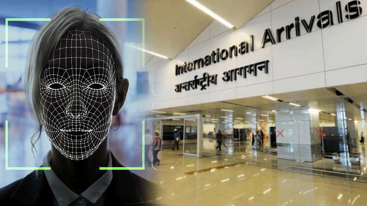 फेस देखकर दिल्ली एयरपोर्ट पर एंट्री