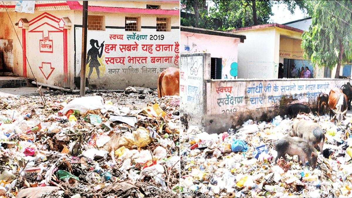 क्या स्वच्छता सर्वेक्षण की सूची में आएगा बुरहानपुर का नाम
