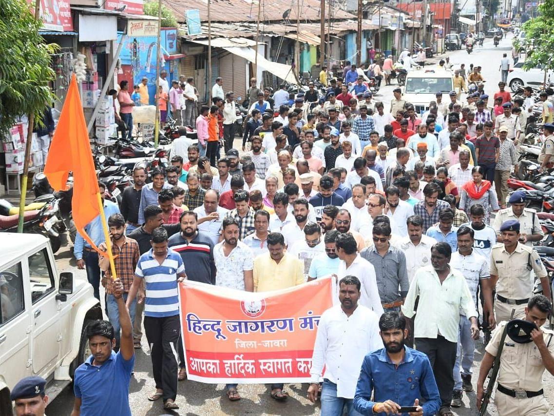 जावरा: घटना के विरोध में हिन्दू जागरण मंच ने निकाली मौन रैली