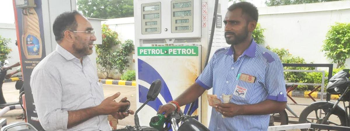 पेट्रोल, डीजल की कीमत बढ़ी