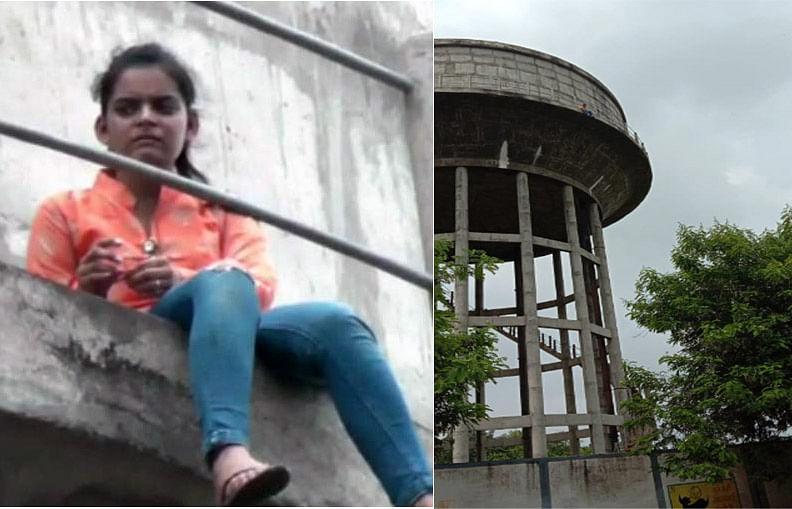 शिवपुरी : छात्रा ने पानी की टंकी से कूदकर की आत्महत्या, देखती रह गई पुलिस