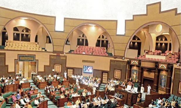 क्या मध्यप्रदेश सरकार करेगी 26 करोड़  का नया खर्चा ?