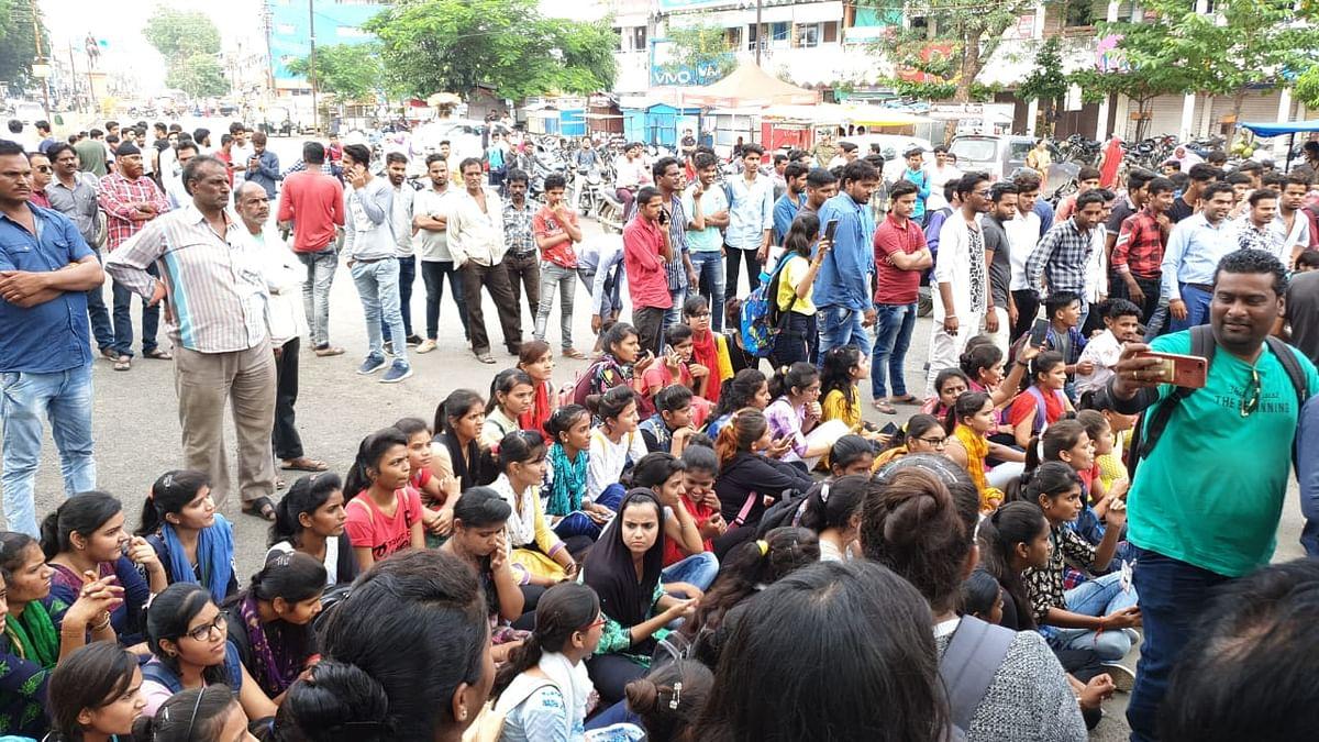 Ratlam Gang Rape Case