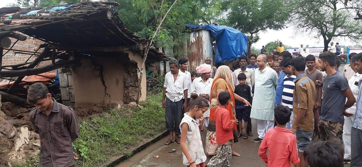 रतलाम: सर्वे के दौरान 210 परिवारों को मिली 1 करोड़ 68 लाख की मदद