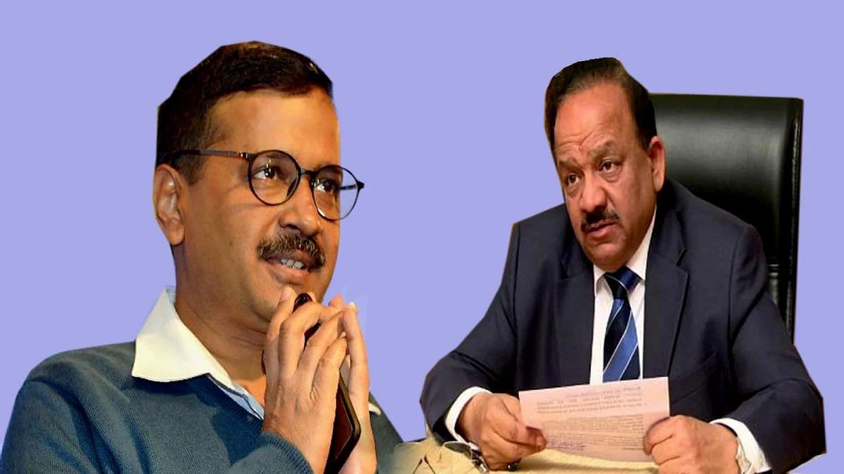 Kejriwal's letter for Dr. Harsh Vardhan