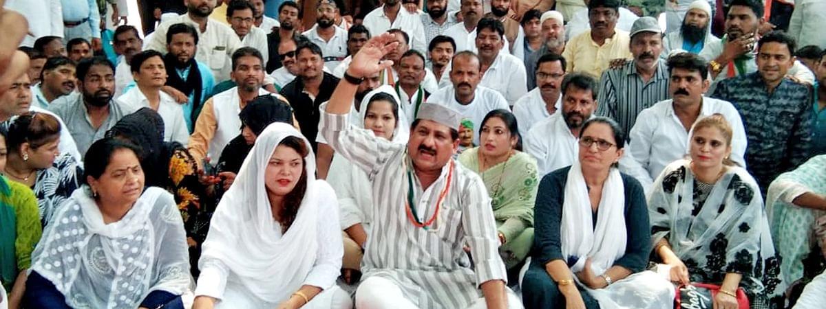 MLA Arif Masood Protest demonstration