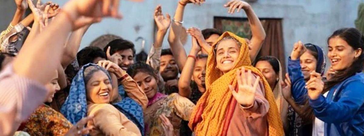 दिल्ली में टैक्स फ्री हुई 'सांड की आंख'