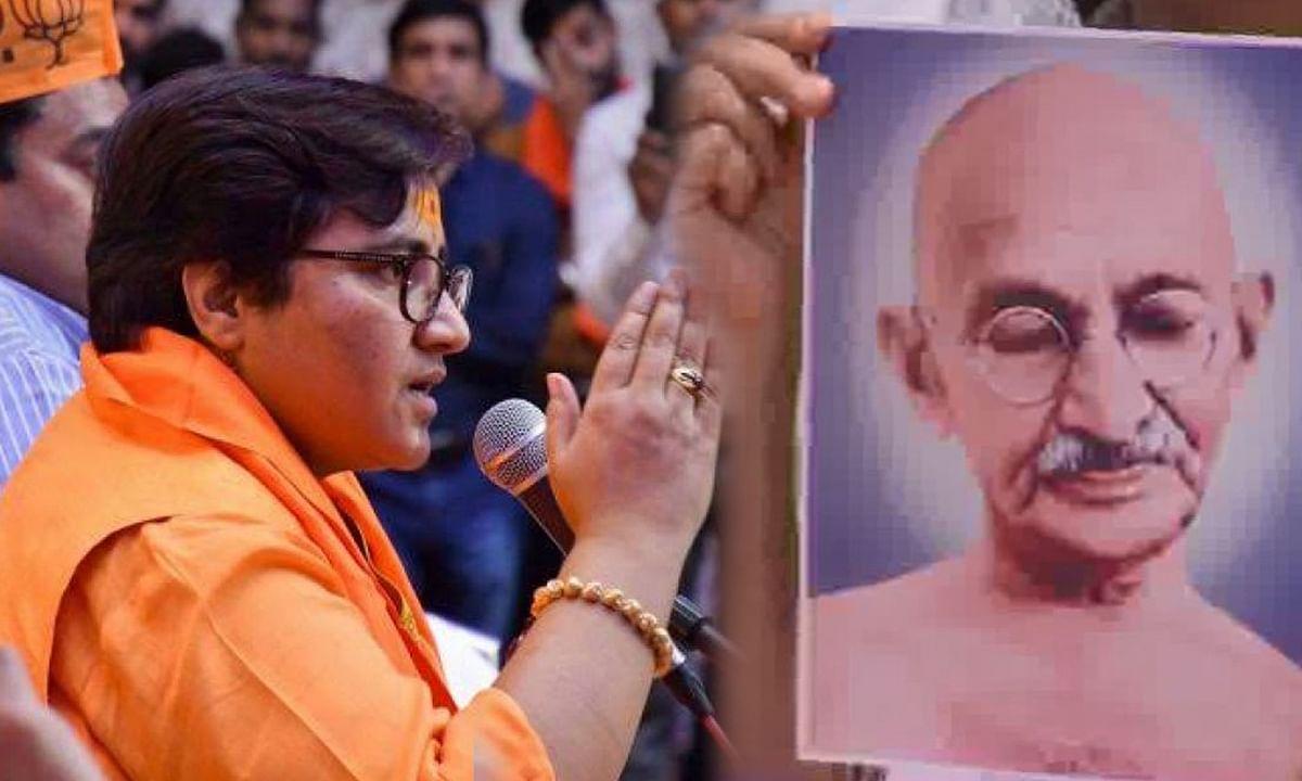 साध्वी प्रज्ञा ठाकुर ने राष्ट्रपिता बापू को बताया राष्ट्रपुत्र