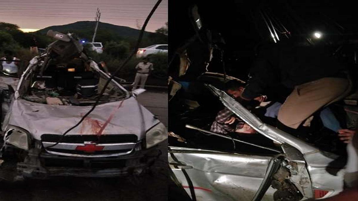 दो कारों के भिड़ने से दर्दनाक हादसा
