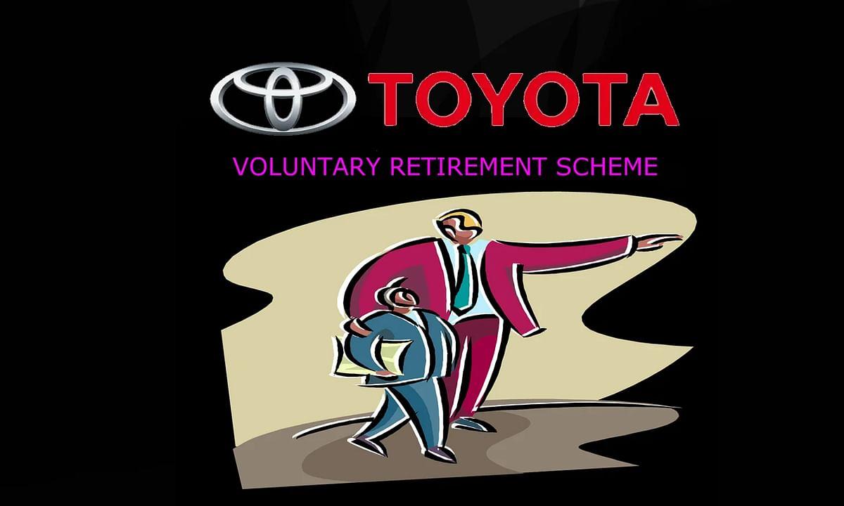 बढ़ती मंदी के कारण Toyota कंपनी ने लिया ये बड़ा फैसला