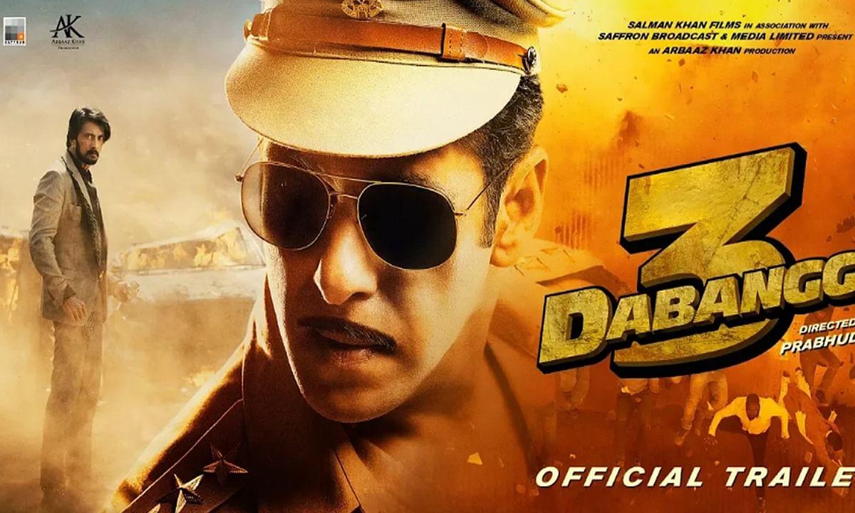 सलमान की फिल्म 'दबंग 3' का ट्रेलर रिलीज, देखें धमाकेदार 4 बातें