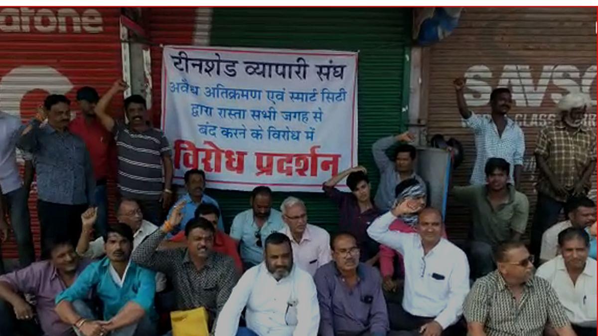 अवैध गुमठियों को हटाने की मांग को लेकर व्यापारियों का प्रदर्शन
