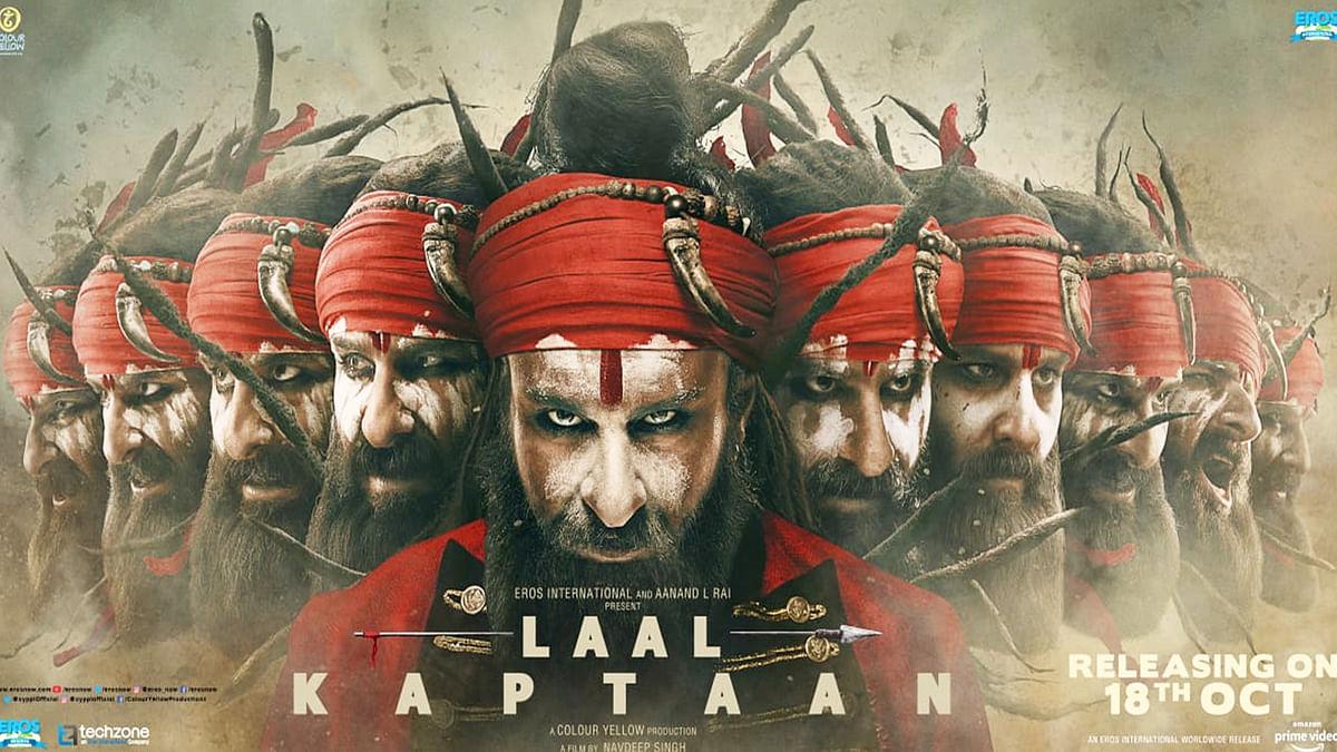 'लाल कप्तान' का एक और पोस्टर जारी, दशानन अवतार में दिखे सैफ