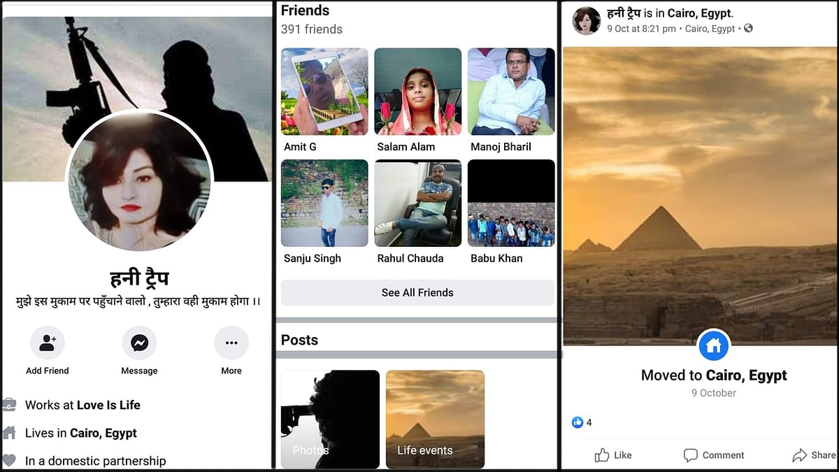 भोपाल: हनी ट्रैप मामले से जुड़ा सामने आया एक फेसबुक अकाउंट