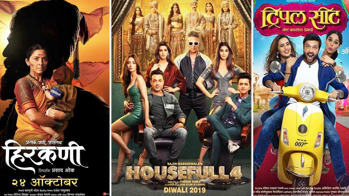 'हाउसफुल 4' की वजह से मराठी फिल्मों को नहीं मिल रही है स्क्रीन