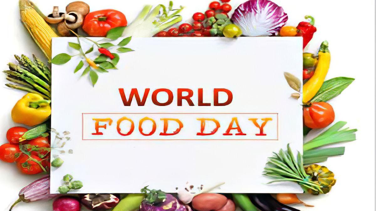 विश्व खाद्य दिवस
