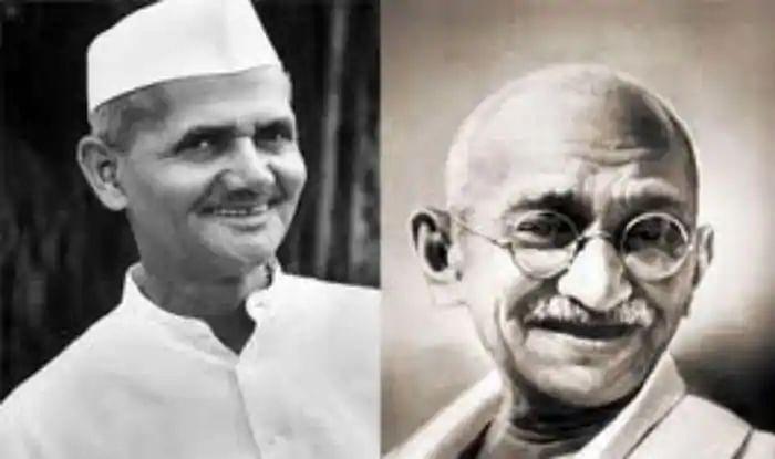 लाल बहादुर शास्त्री ,महात्मा गांधी
