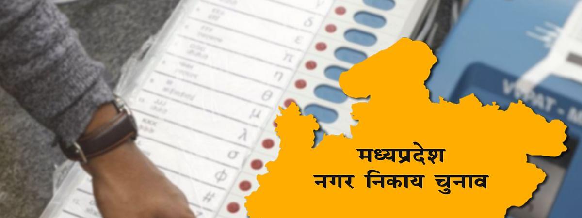कमलनाथ सरकार ने नगरीय निकाय चुनावों की प्रक्रिया में किया बड़ा बदलाव